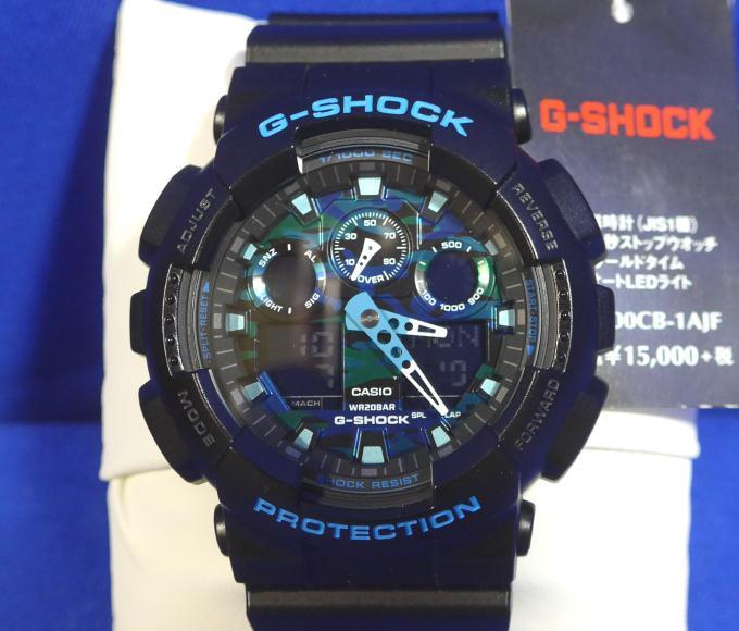 G-SHOCK GA-100CB-1AJF