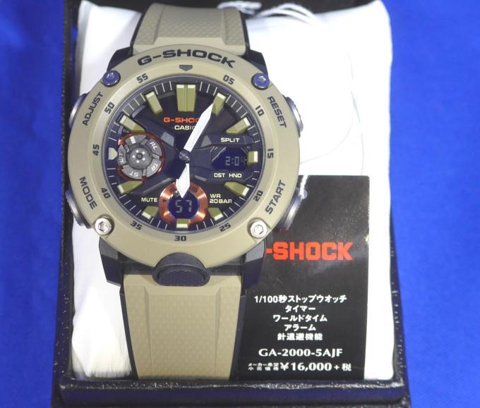 G-SHOCK GA-2000-5AJF