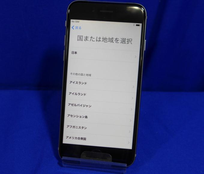 [USED]u037191 MQ3D2J/A iPhone6 32GB Softbank版