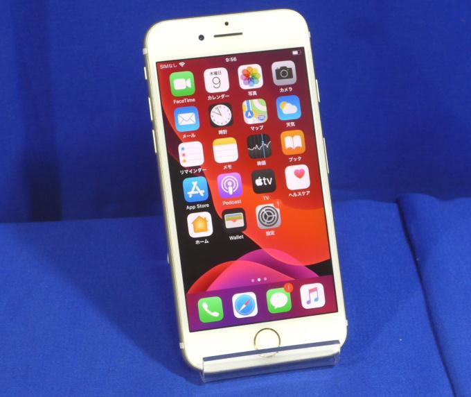 iPhone 7 128GB SIMフリー [ゴールド]