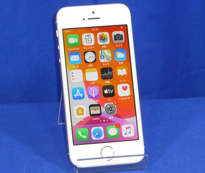 iPhone SE (第1世代) 32GB  SIMフリー [シルバー]