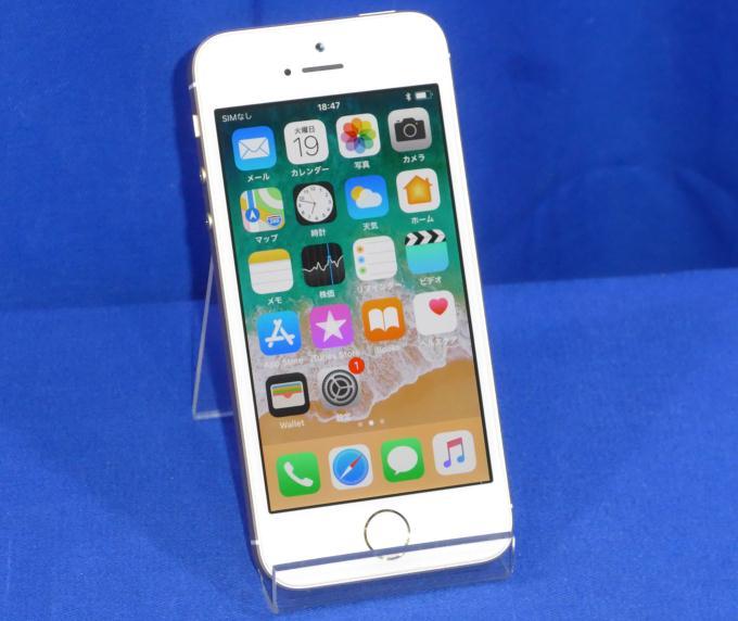 iPhone SE (第1世代) 32GB  SIMフリー [ゴールド]