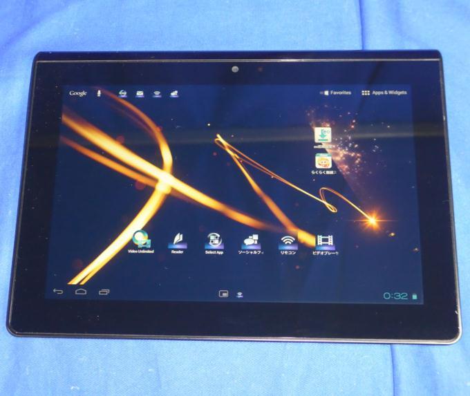 Sony Tablet Sシリーズ Wi-Fiモデル 16GB SGPT111JP/S