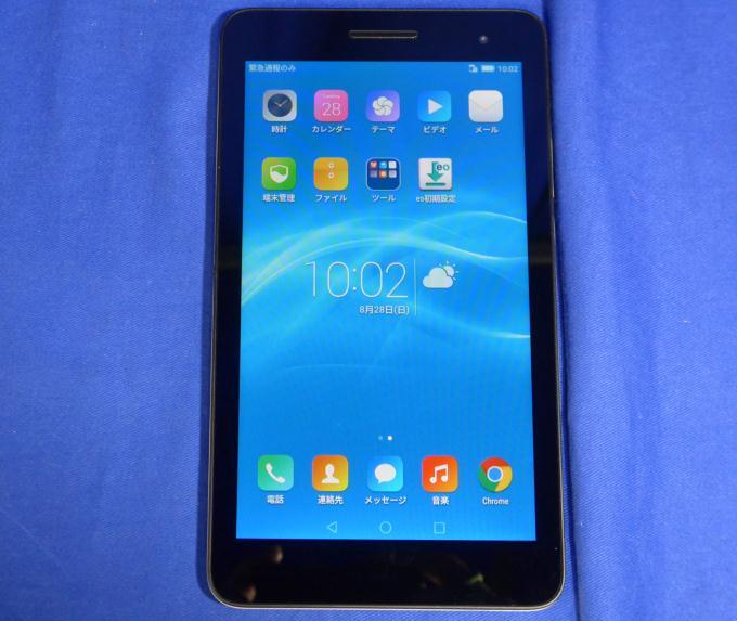 MediaPad T1 7.0 LTE SIMフリー